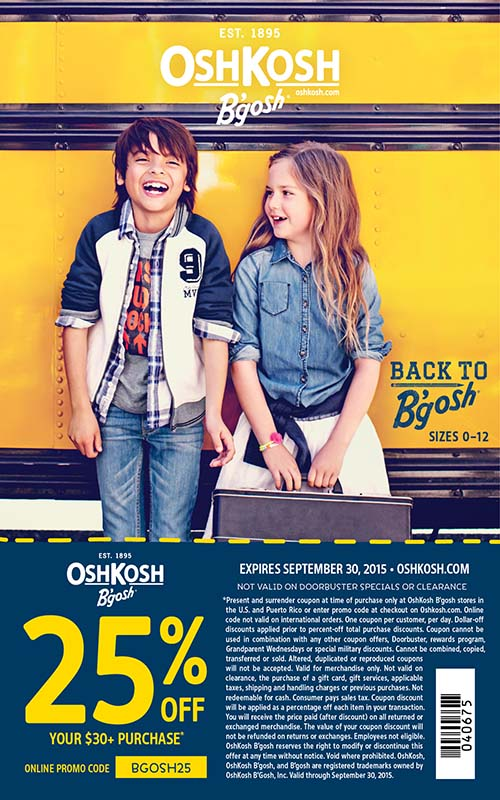 OK_Fall15 Blogger Coupon 500x800